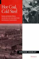 Hot Coal, Cold Steel