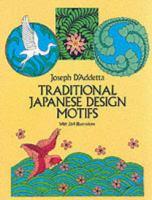 Traditional Japanese Design Motifs
