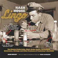 Hash House Lingo