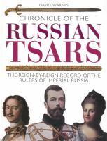 Chronicle of the Russian Tsars