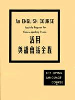 Living language English for native Chinese speakers