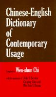 Chinese-English Dictionary of Contemporary Usage