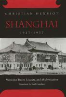 Shanghai, 1927-1937