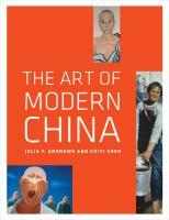The Art of Modern China
