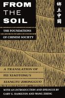 From the Soil, the Foundations of Chinese Society