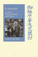 Fu Ssu-nien