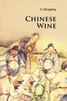 Cover of Chinese Wine