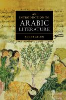 An Introduction to Arabic Literature