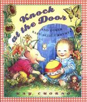 Knock at the Door and Other Baby Action Rhymes