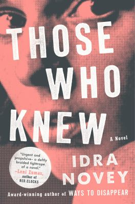 Those Who Knew(book-cover)