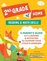 2nd Grade at Home