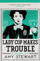 Lady Cop Makes Trouble