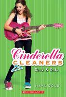 Rock & Role
