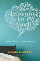 Dreaming in Hindi