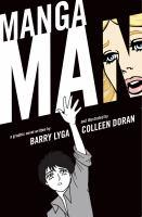 Manga man