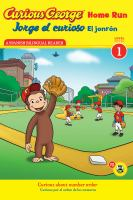 Curious George, home run