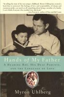 Hands of My Father