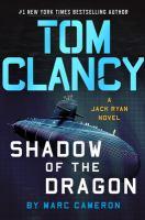 Tom Clancy shadow of the dragon