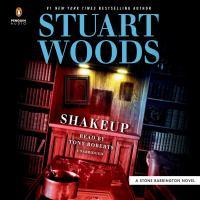SHAKEUP (CD)