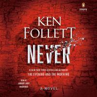 NEVER (CD)