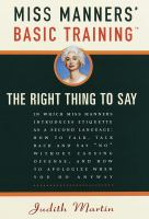 Miss Manners' Basic Training