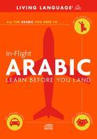 In-flight Arabic