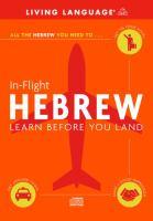 In-flight Hebrew