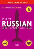 In-flight Russian