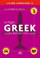 In-flight Greek