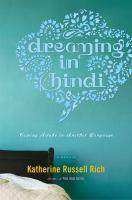 Dreaming in Hindi