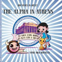 Alpha in Athens, the (bilingual)