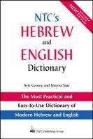 NTC's Hebrew and English Dictionary