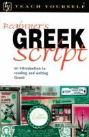 Beginner's Greek Script