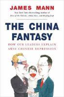The China Fantasy