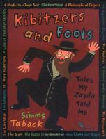 Kibitzers and Fools