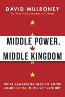 Middle Power, Middle Kingdom