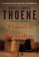 Thunder From Jerusalem. #2