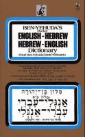 Ben-Yehuda's Pocket English-Hebrew Hebrew-English Dictionary