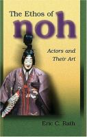 The Ethos of Noh