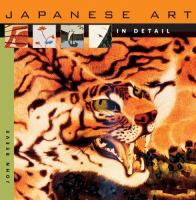 Japanese Art in Detail