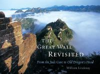 The Great Wall Revisited