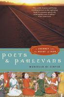 Poets & Pahlevans