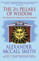 The 2 1/2 Pillars of Wisdom