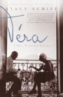 Véra (Mrs. Vladimir Nabokov)