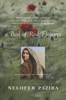 A Bed of Red Flowers