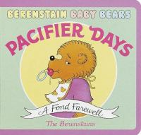 Pacifier Days