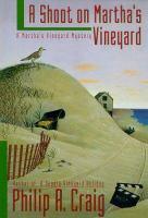 A Shoot On Martha's Vineyard