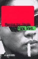 Playing for Thrills