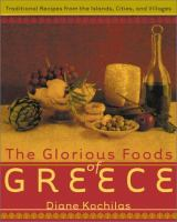 The Glorious Foods of Greece