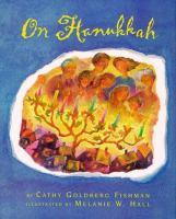 On Hanukkah